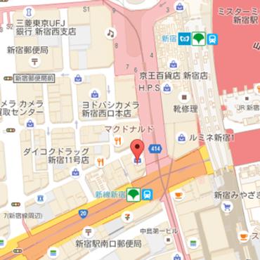 新宿駅からすぐ!