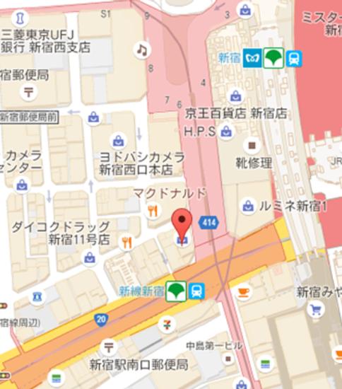 新宿駅チカ