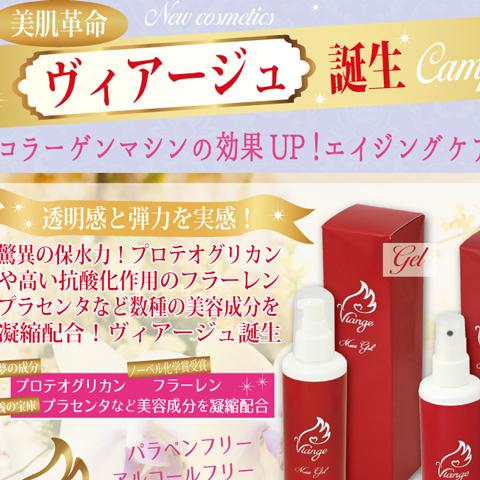 Camp-cosme_201702_bana